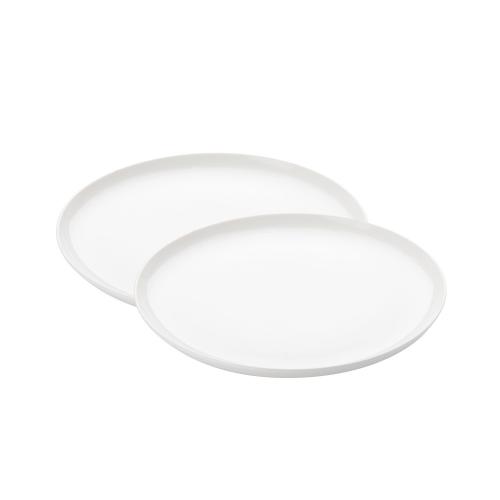 1x Kuchenteller Frühstücksteller D 21 cm Keramik von WALRA spülmaschinenfest