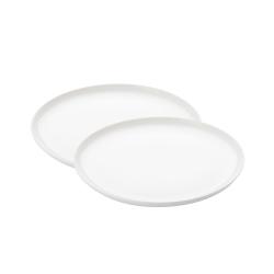 1x Kuchenteller Frühstücksteller D 21 cm Keramik von WALRA spülmaschinen- und ofenfest